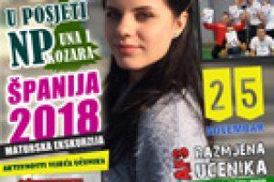 http://gimnazija-gracanica.com/wp-content/uploads/2019/02/Nas2019-300x200.jpg